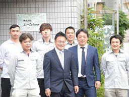 株式会社 ムームJapan [内装仕上工事業]