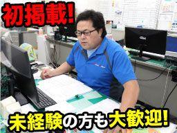 埼玉プロイコム株式会社