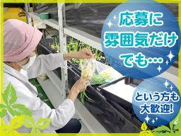 東京鋼器 株式会社
