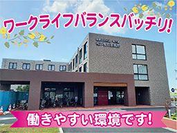 医療法人社団 寿光会 松戸牧の原病院