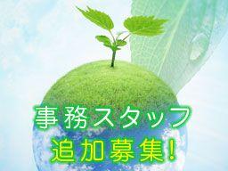 株式会社新東京開発