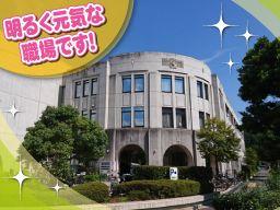 社会福祉法人 横浜市社会事業協会 横浜市大岡地域ケアプラザ