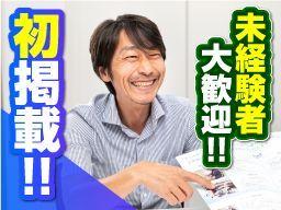 クリーンテック東京 株式会社