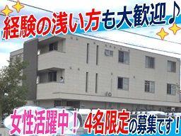 旭化成住宅建設株式会社 埼玉フレックス事業所