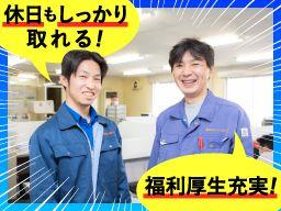 株式会社東日本トランスポート