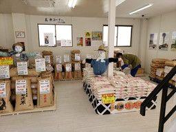 ミヤタ 株式会社 福岡営業所【米都らいす米市場 福岡箱崎店】