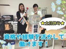 社会福祉法人清風会 金の隈訪問介護ステーション