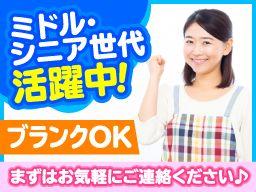 社会福祉法人 東京都手をつなぐ育成会 城南地域生活支援センター