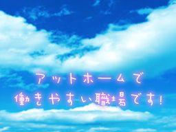 (有) 増田組