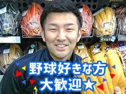株式会社 コーベヤ九州(野球工房M福岡店)