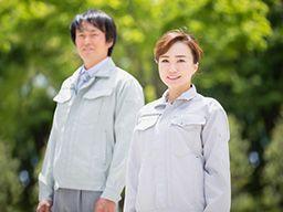 株式会社 キャリアコントラクト 水戸営業所