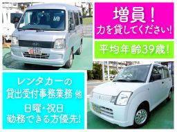 大木自動車サービス