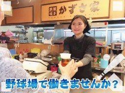 株式会社イベント・コミュニケーションズ