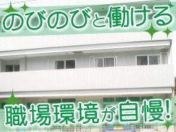 株式会社日本ライフデザイン