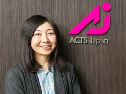 アクティス・ジャパン株式会社 東京本社