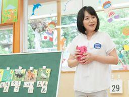 株式会社学研エデュケーショナル 学研幼児教室 取手オフィス