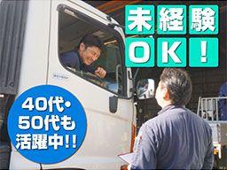 太洋自動車工業株式会社