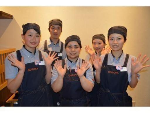 大戸屋ごはん処 福島北矢野目店
