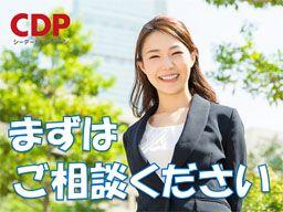 シーデーピージャパン株式会社/atuN-195