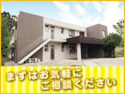 (株)日本アメニティライフ協会 住宅型有料老人ホーム 福寿かわさき多摩南生田