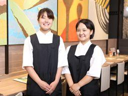 若鯱家(わかしゃちや) 三好アイモール店
