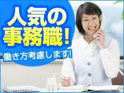 有限会社 ヤシマ商会