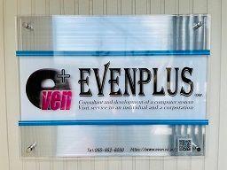 株式会社 イーヴンPLUS