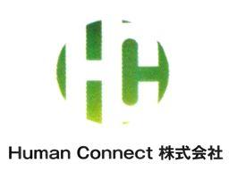 Human Connect株式会社