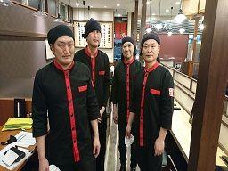 株式会社 利久 麺場 田所商店 大宮宮原店