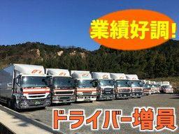 有限会社 Miyamaコーポレーション