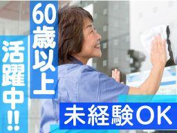 株式会社フルキャストシニアワークス/BJ0109V-1F