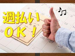 シーデーピージャパン株式会社/tsuN-243-2