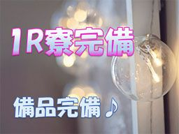 シーデーピージャパン株式会社/otaN-005-2