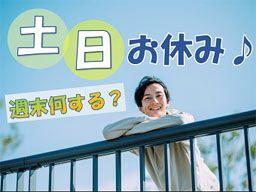 シーデーピージャパン株式会社/tsuN-224-1-B