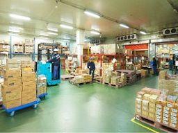 名糖運輸株式会社 浜松営業所