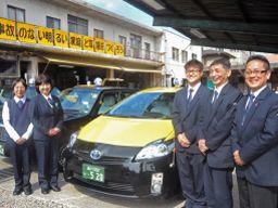 盈進自動車 株式会社 葛西営業所 ■タクシー会社