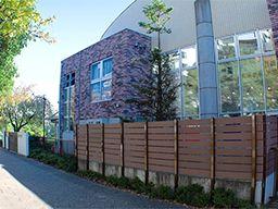 社会福祉法人 聖愛学舎 もみの木保育園
