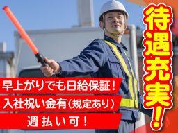 日宝社中株式会社