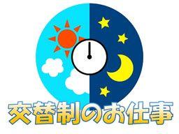 シーデーピージャパン株式会社/tsuN-265