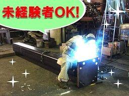 有限会社 中野鉄工