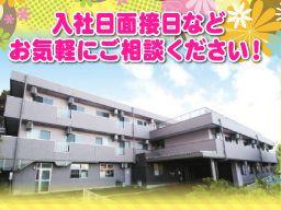 (株)日本アメニティライフ協会 住宅型有料老人ホーム 福寿はちおうじ宇津木町
