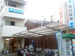 株式会社大毎上町 阿倍野店