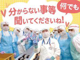 トオカツフーズ 株式会社