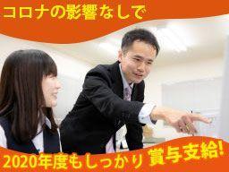 鳥居金属興業株式会社 東京支店・南関東営業所