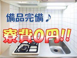 シーデーピージャパン株式会社/tacN-001