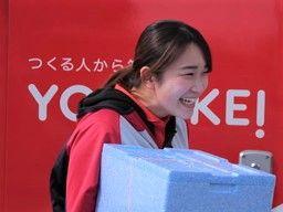 株式会社ヨシケイ福岡
