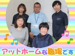 カイト総合福祉株式会社 カイトケアサービス