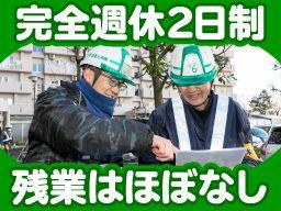 宮部造園土木株式会社