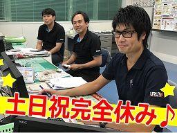 ウルノ商事 株式会社 埼玉支店