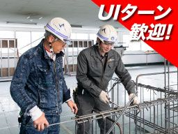 藤工業株式会社